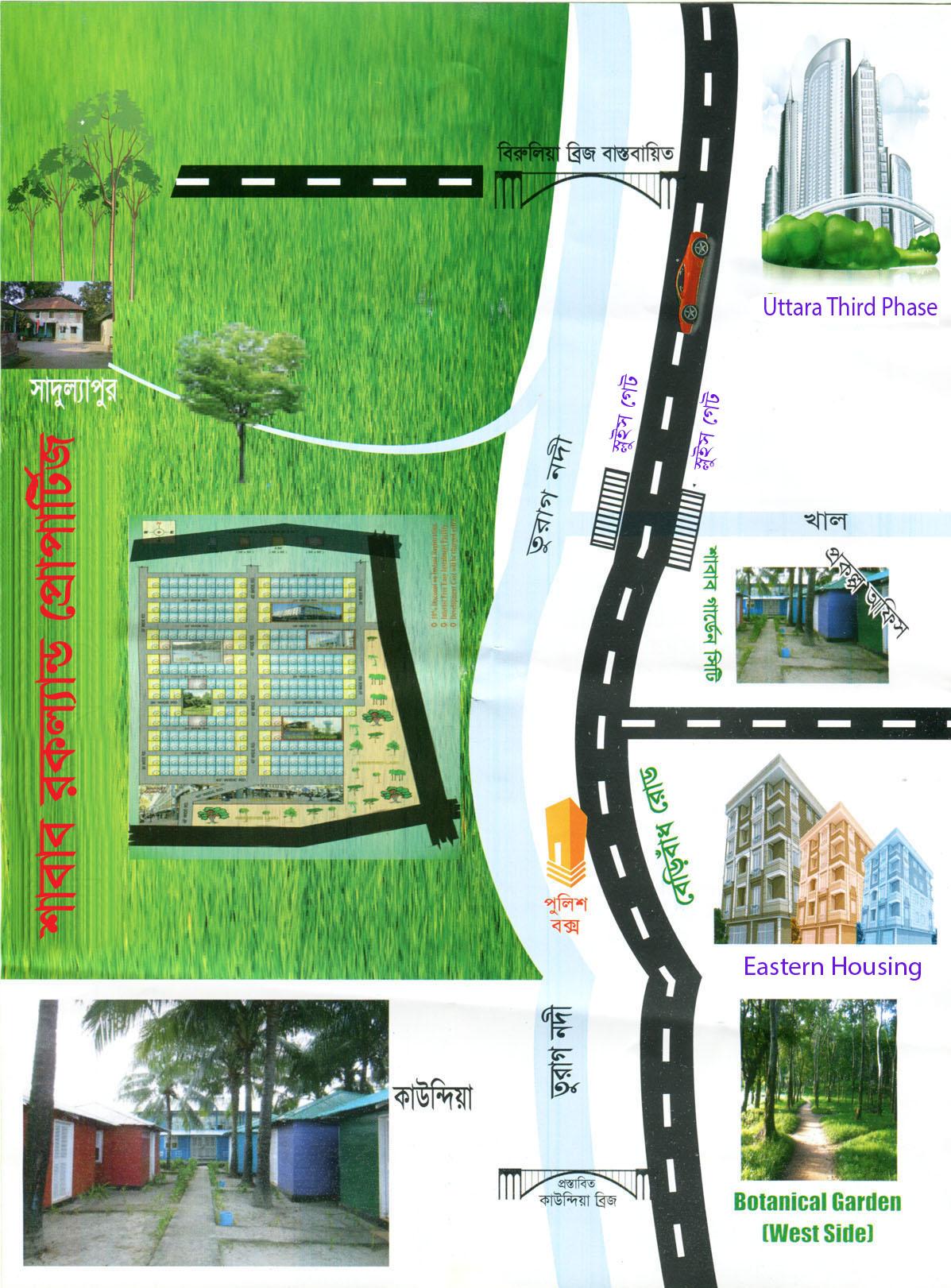 Shabab Rockalnd Properties